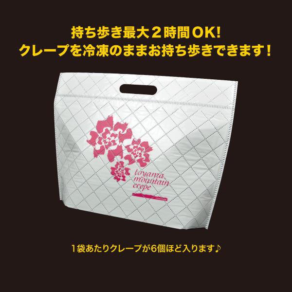 画像1: 元JAGDA会員のクレーピエ長谷川オリジナルデザイン! 富山県のアウトラインでつくった薔薇です! コムクレープオリジナル「プレミアムローズ保冷バッグ」